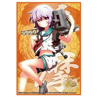 Bushiroad Sleeve Collection High-grade Vol. 907 Kantai Collection: Tama