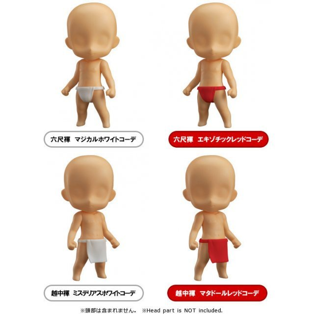 Nendoroid Co-de: Fundoshi (Set of 5 pieces)