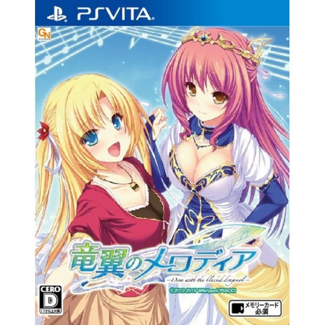 Ryuuyoku no Melodia -Diva with the Blessed Dragonol-