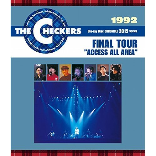 1992 Final Tour - Access All Area