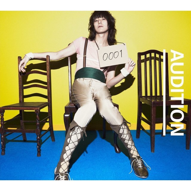 Audition [CD+DVD Limited Edition]