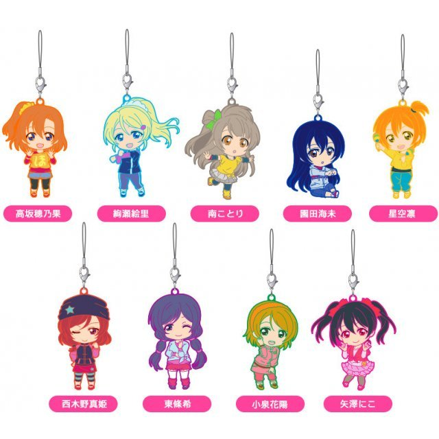 Nendoroid Plus Rubber Straps: Love Live! 03 (Set of 9 pieces)