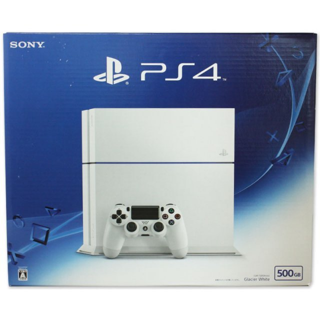 PlayStation 4 System (New Version) (Glacier White)