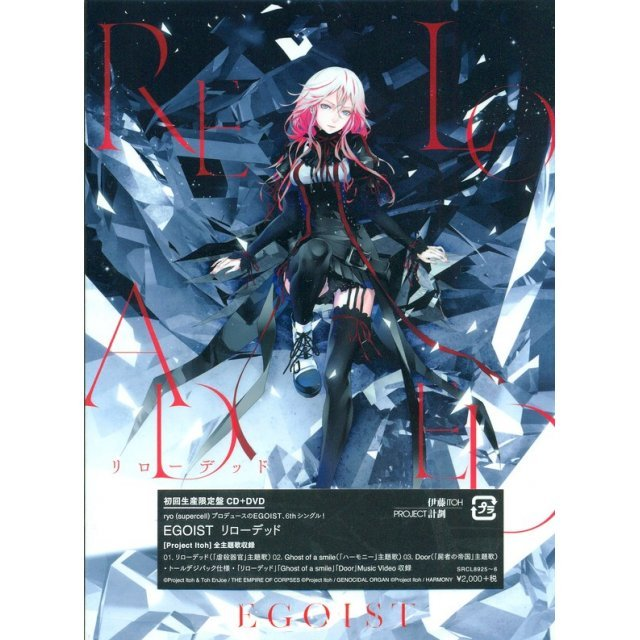 Reloaded [CD+DVD Limited Edition]