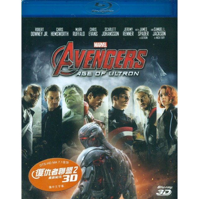 Avengers: Age of Ultron [3D]