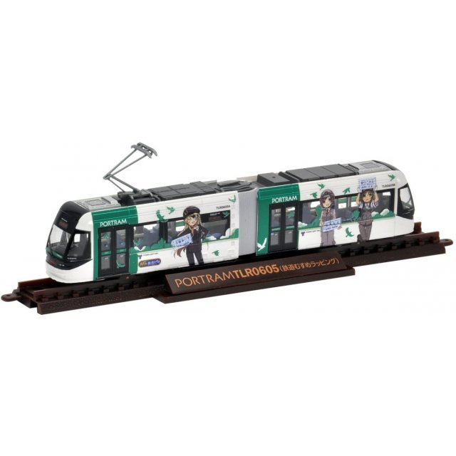 Railway Collection Toyama Light Rail Tetsudou Musume Wrapping D Green