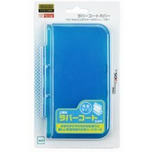 Rubber Coat Cover for New 3DS LL (Blue)