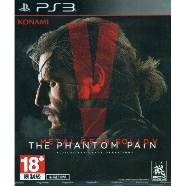 Metal Gear Solid V: The Phantom Pain (Chinese & Korean Subs)