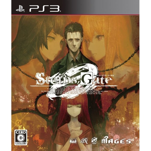 Steins;Gate 0 [3D Crystal Set Ebten Limited Edition]
