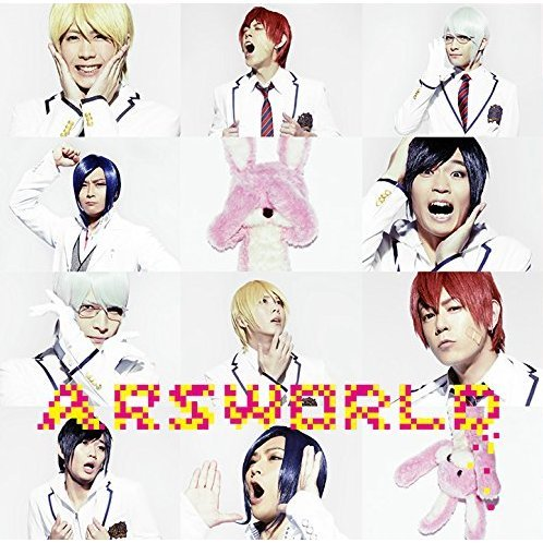 Arsworld [CD+DVD Limited Edition Type B]