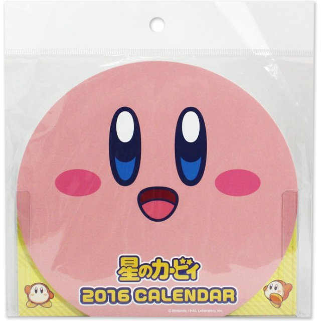Kirby's Dream Land Desktop/Wall Hanging Calendar [2016]