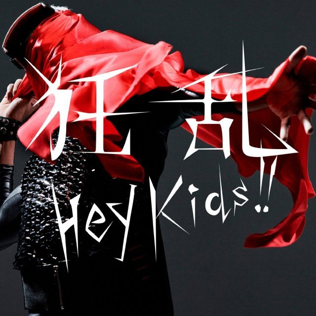 Kyouran Hey Kids [CD+DVD Limited Edition]