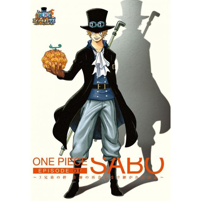 One Piece Episode Of Sabo - The Three Brothers' Bond