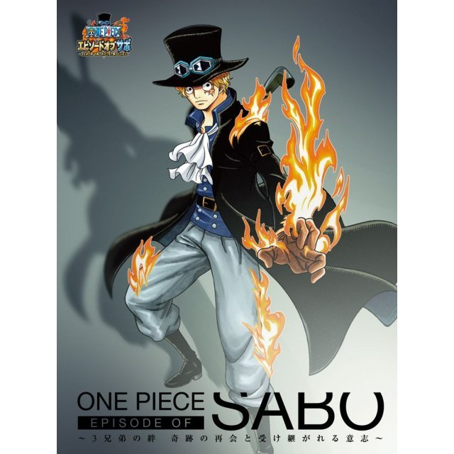 One Piece Episode Of Sabo - The Three Brothers' Bond [Limited Edition]