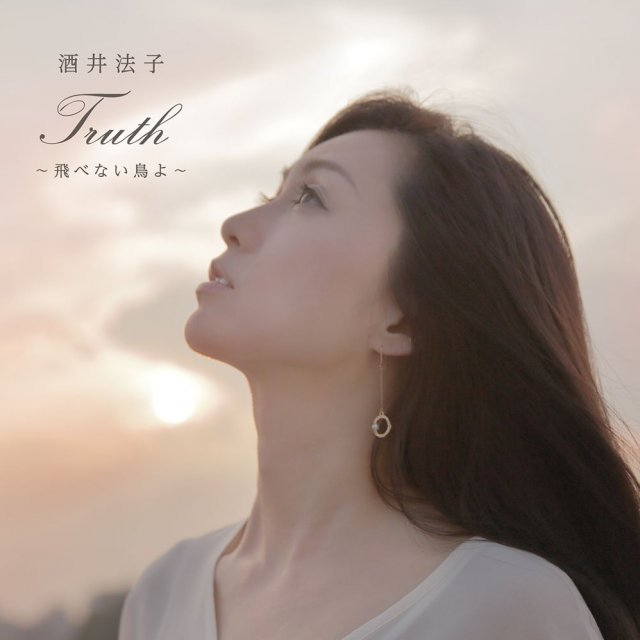 Truth - Tobenai Tori Yo [CD+DVD]