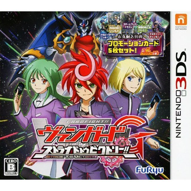 Cardfight Vanguard G Stride To Victory