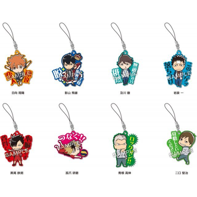 Haikyu!! Second Season Scenes Rubber Mascot (Set of 8 pieces)