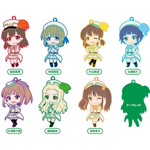 Nendoroid Plus Trading Rubber Straps Wake Up, Girls! (Set of 8 pieces)