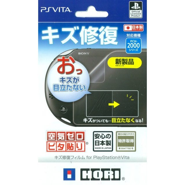 Repair Film for Playstation Vita Slim