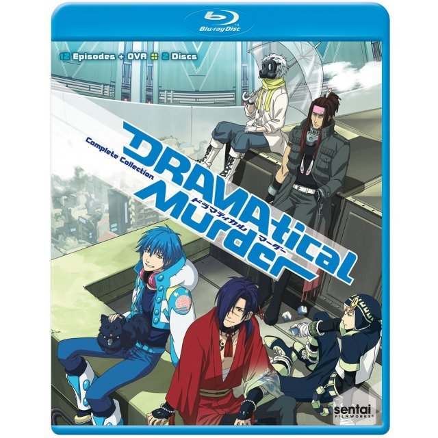 Dramatical Murder: Season One Complete Collection