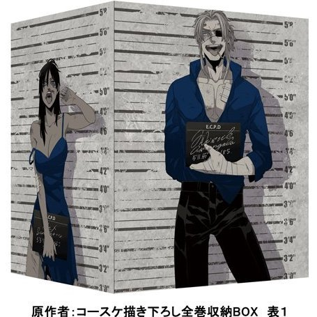 Gangsta. Vol.3 [Limited Edition]