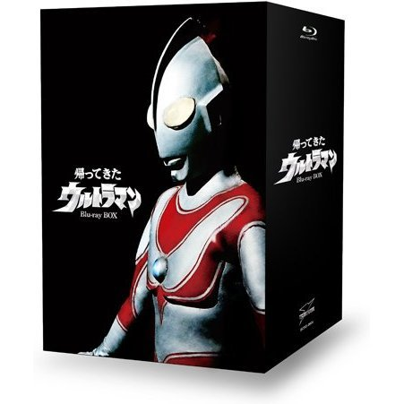 Return Of Ultraman Blu-ray Box