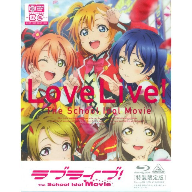 Love Live The School Idol Movie [Limited Edition]