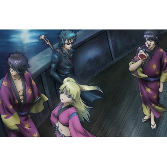 Gintama Vol.6 [Limited Edition]