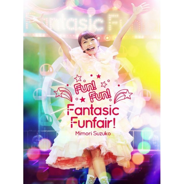 Live 2015 - Fun Fun Fantasic Funfair