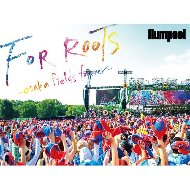 Manatsu No Yagai Live 2015 For Roots - Osaka Fields Forever