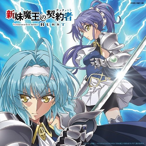 Temperature (The Testament Of Sister New Devil Burst Outro Theme) [CD+DVD Limited Edition]