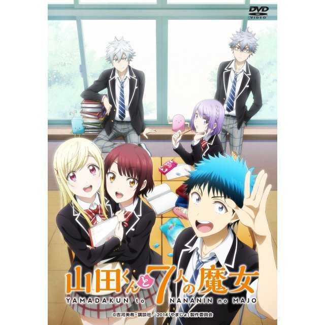 Yamada-kun And The Seven Witches Part 2 of 2 [Limited Edition]
