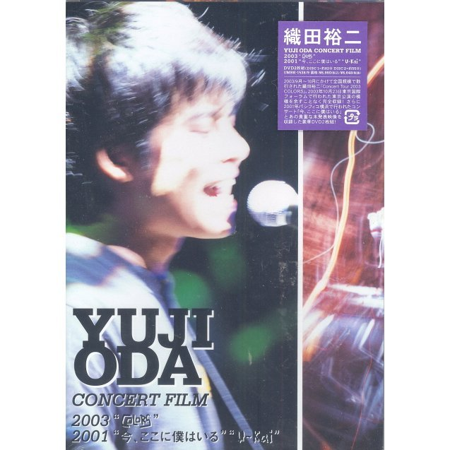 Yuuji Oda Concert Film 2003 - [Colors] 2001