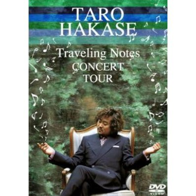 Taro Hakase - [Traveling Notes] Concert Tour