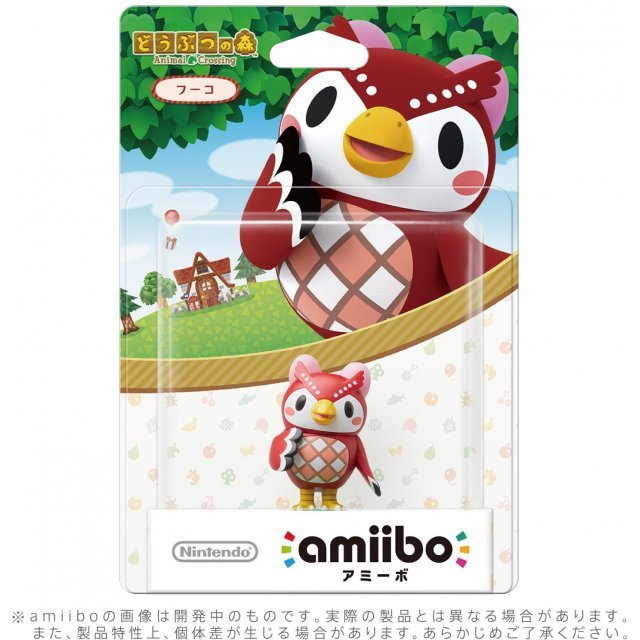 amiibo Animal Crossing Series Figure (Fuko)