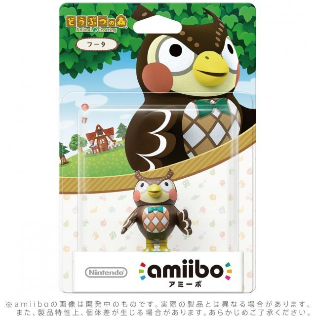 amiibo Animal Crossing Series Figure (Futa)