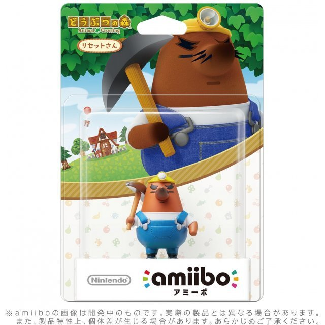 amiibo Animal Crossing Series Figure (Risetto-san)