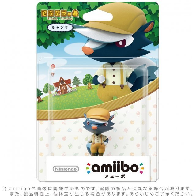 amiibo Animal Crossing Series Figure (Shanku)