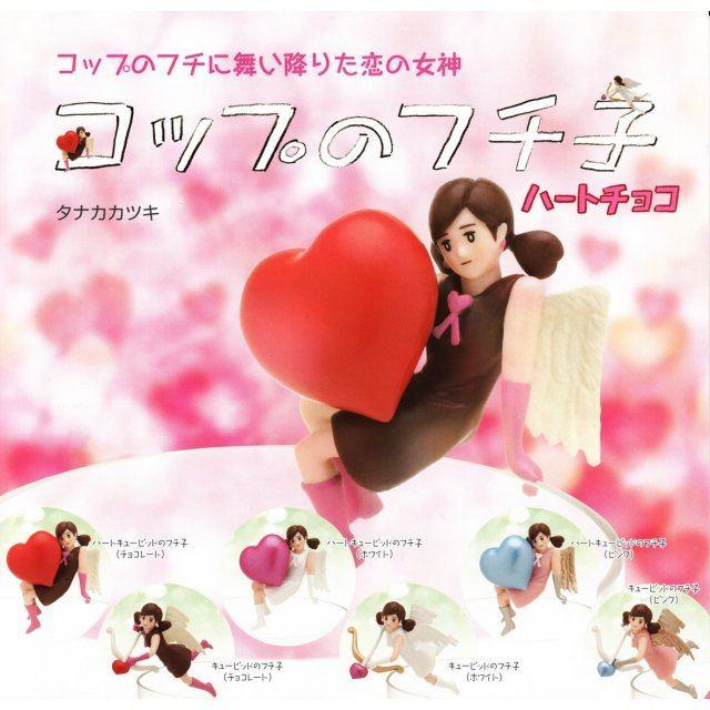 Cup no Fuchiko Heart Chocolate (Random Single)