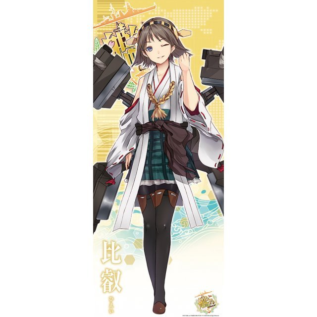 Kantai Collection -KanColle- Long Tapestry: Hiei