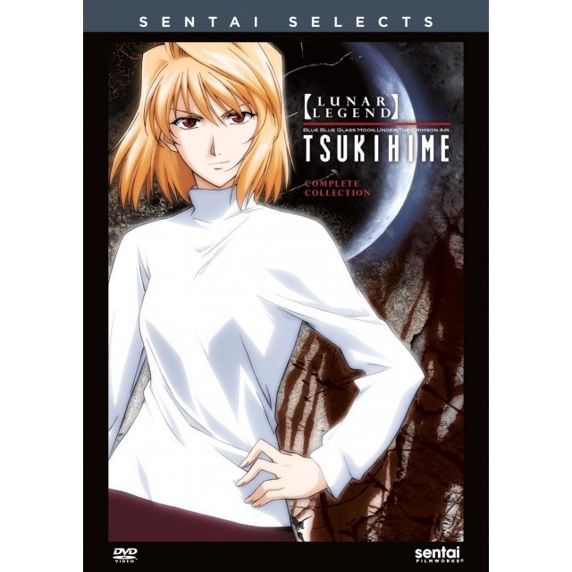 Lunar Legend Tsukihime: Season One Complete Collection