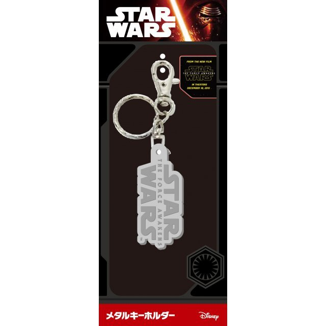 Star Wars The Force Awakens Metal Key Chain: Logo