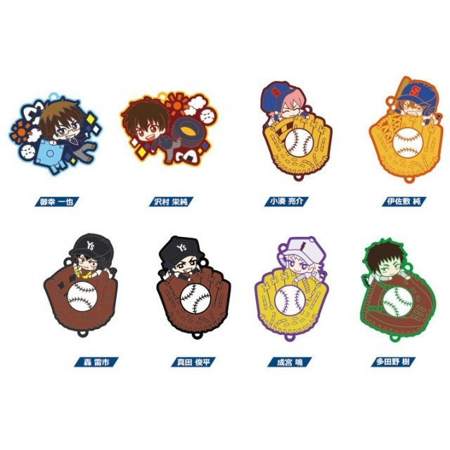 Toys Works Collection Niitengomu! Umbrella Charm Ace of Diamond Vol. 2 (Set of 8 pieces)