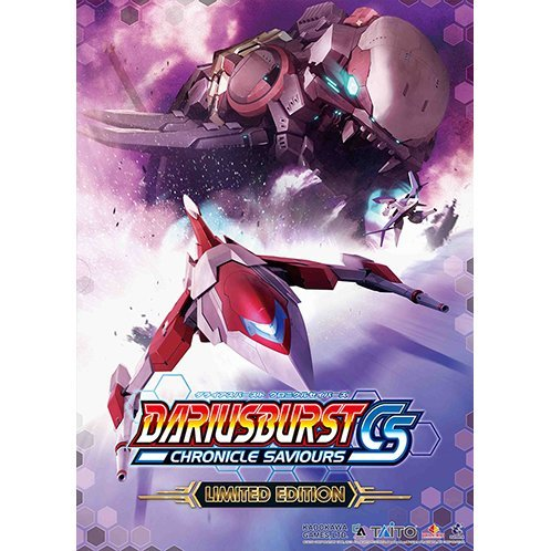 Dariusburst Chronicle Saviours [Shop Limited Edition]