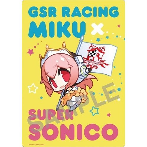 Hatsune Miku GT Project Racing Miku x Super Sonico Mouse Pad 3