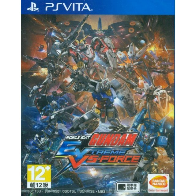Mobile Suit Gundam Extreme VS Force (Chinese Subs)