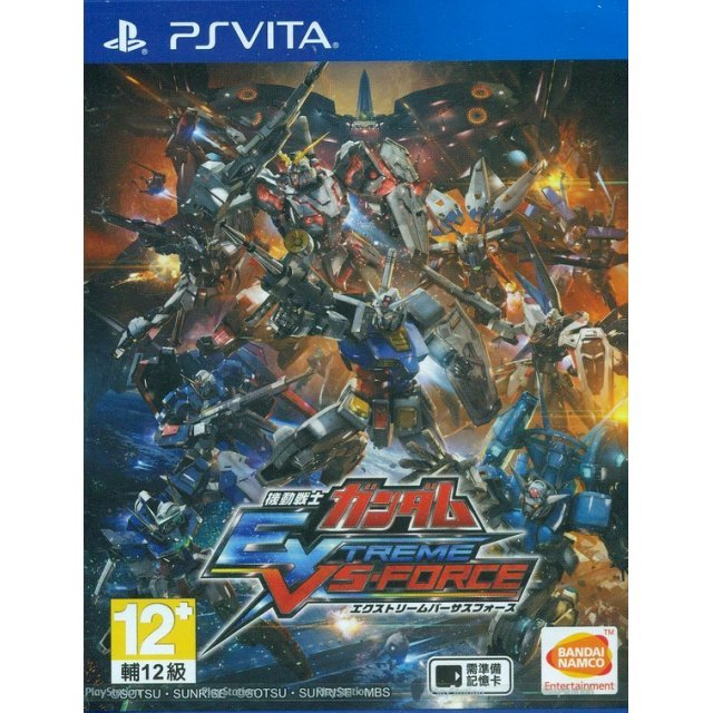 Mobile Suit Gundam Extreme VS Force (Japanese)