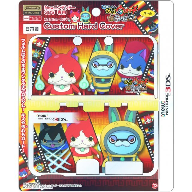 Youkai Watch New 3DS Custom Hard Cover (Battle Version)