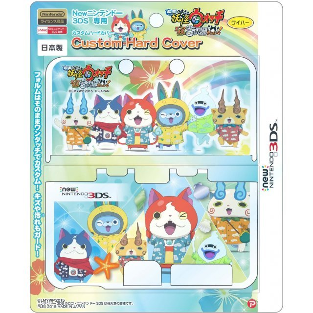 Youkai Watch New 3DS Custom Hard Cover (Waiha Version)