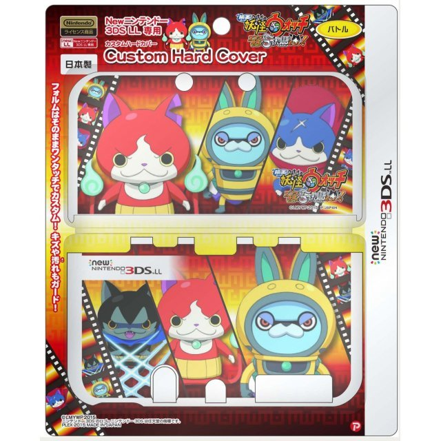 Youkai Watch New 3DS LL Custom Hard Cover (Battle Version)